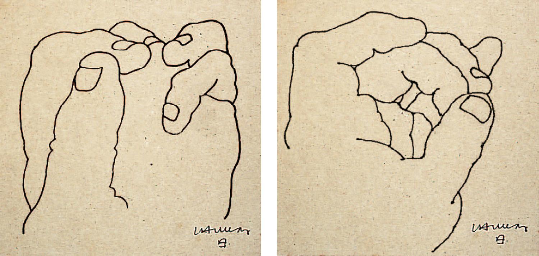 Eduardo Chillida_Dibujo manos