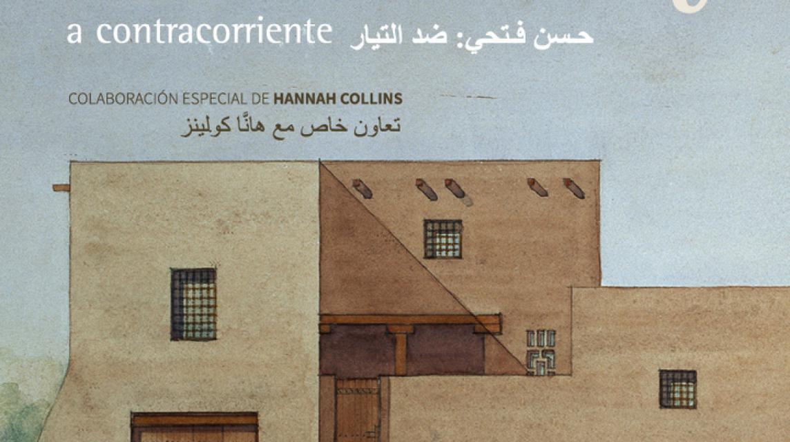 Hassan Fathy: a contracorriente