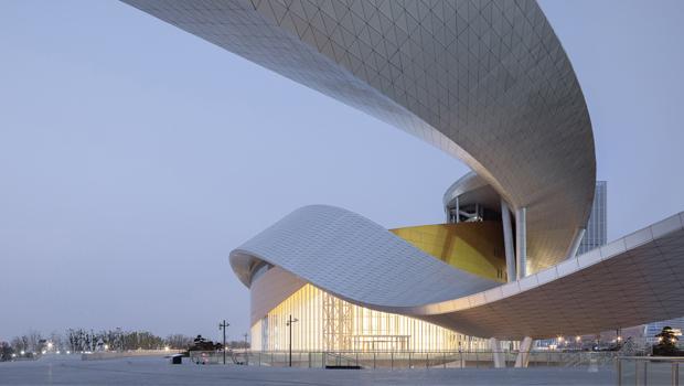 Centro cultural de Suzhou