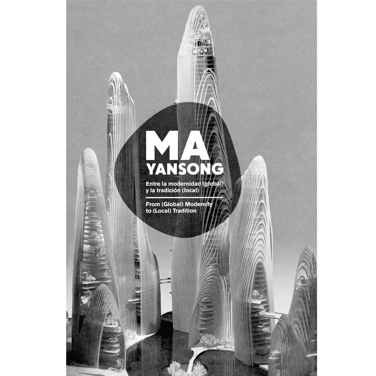 Ma Yansong
