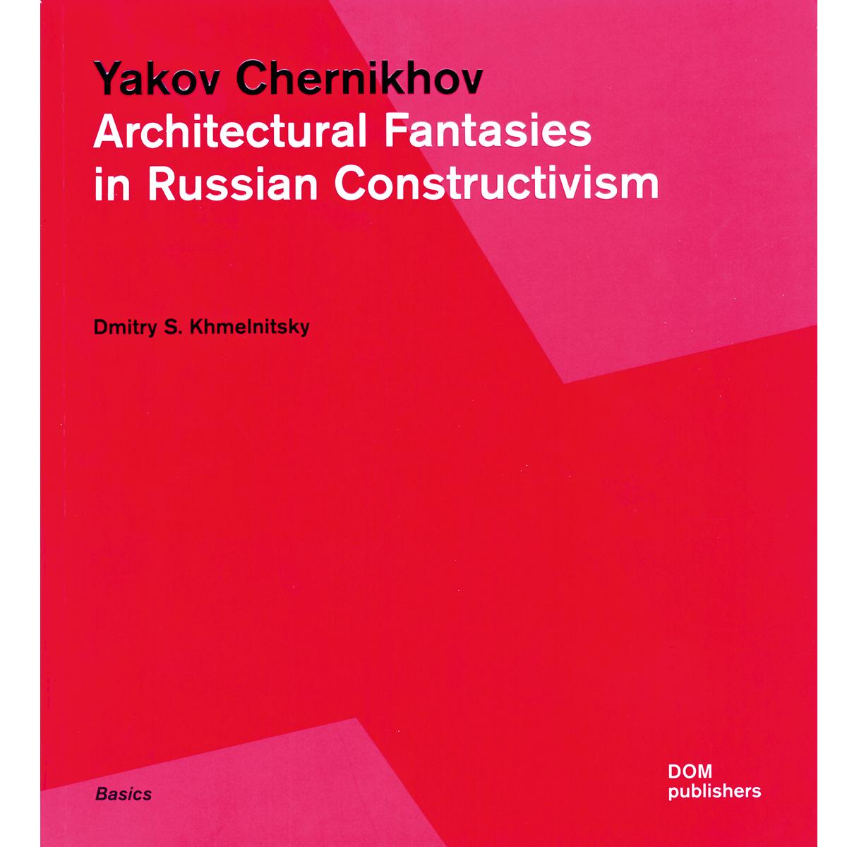Yakov Chernikhov