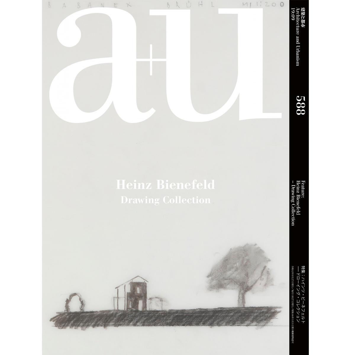a+u: Heinz Bienefeld