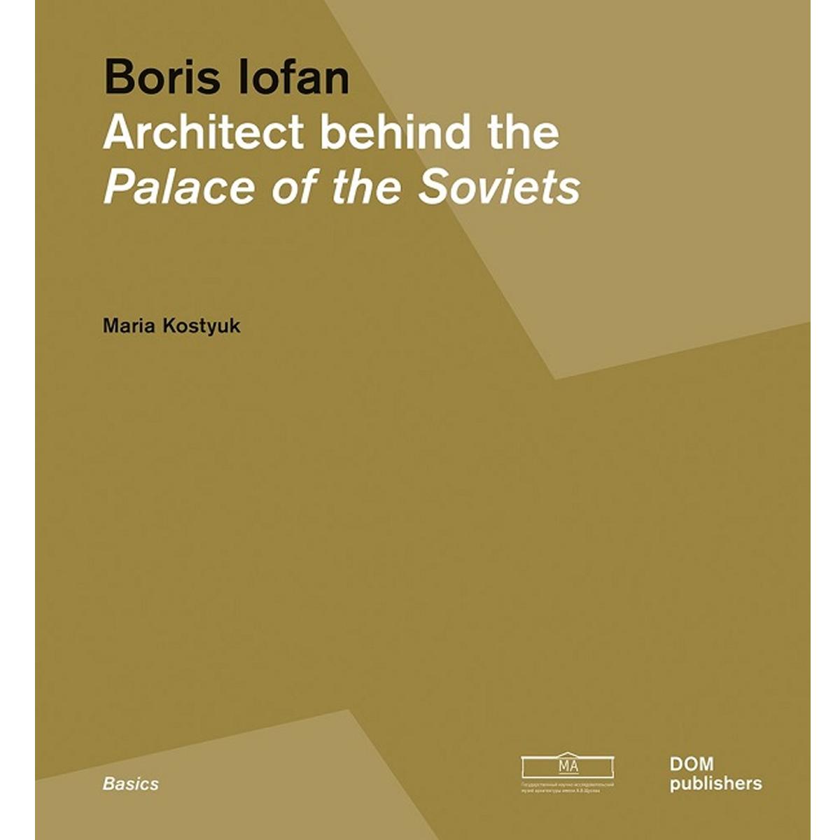 Boris Iofan