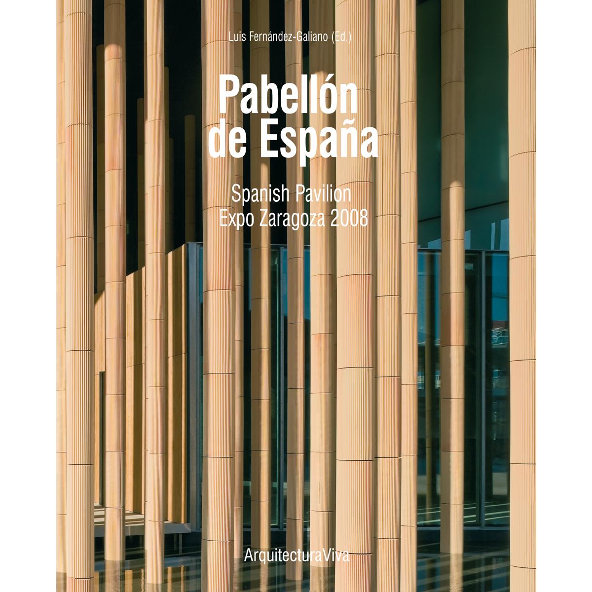 Spanish Pavilion