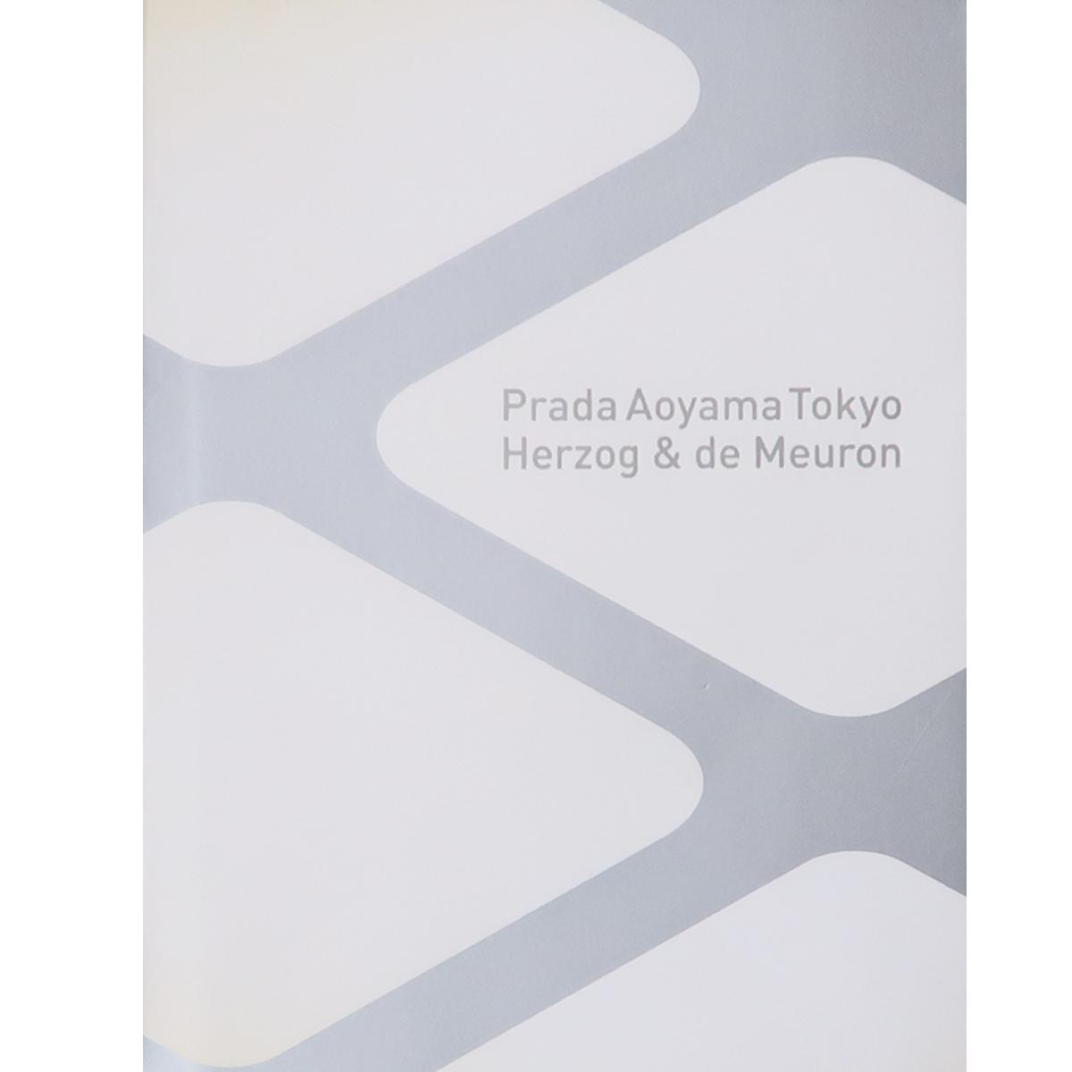 Prada Aoyama Tokyo