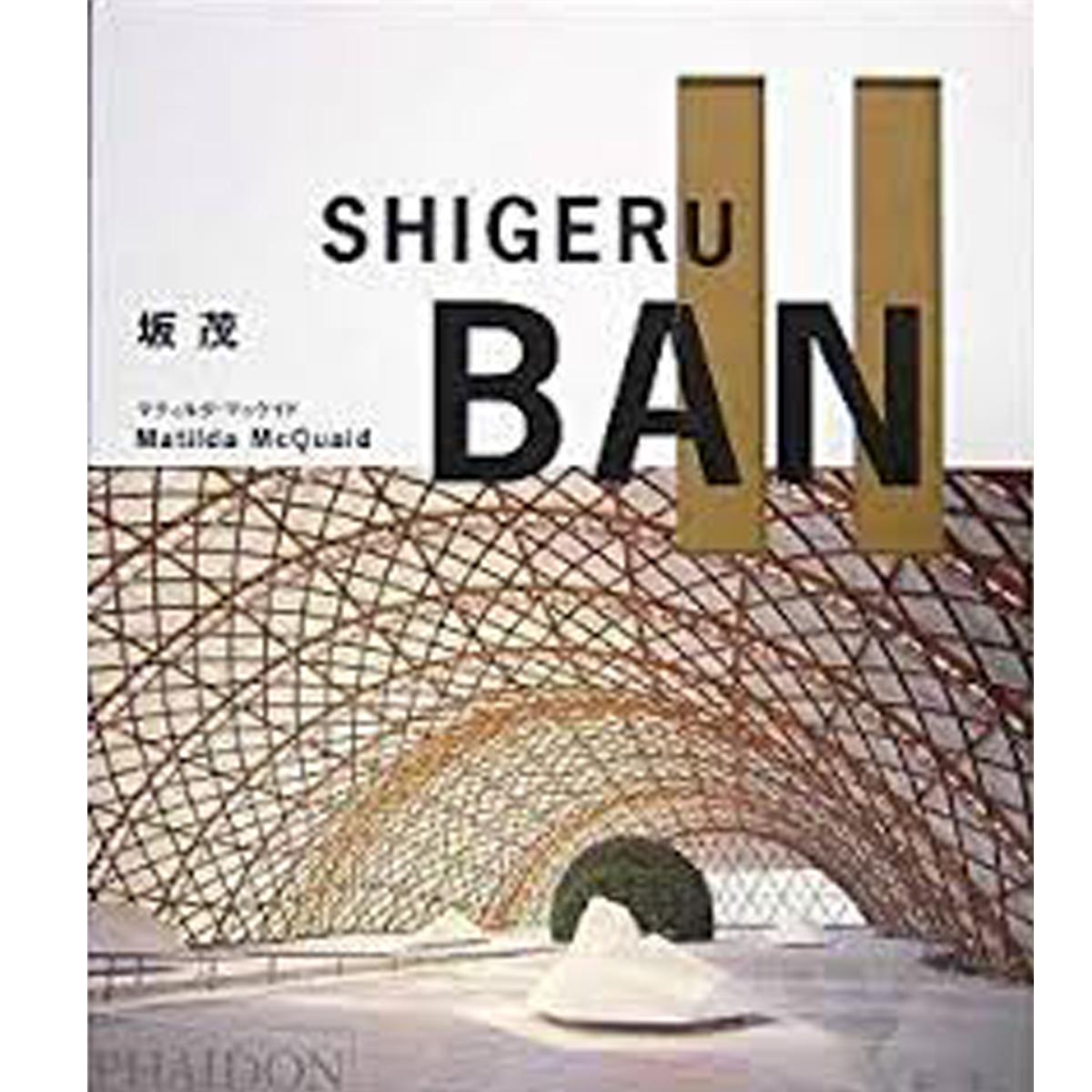 Shigeru Ban