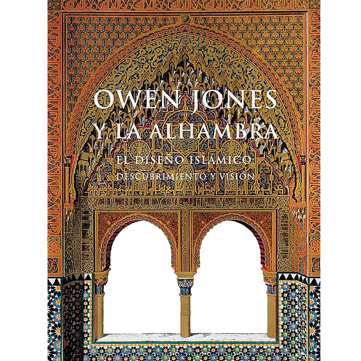 Owen Jones y la Alhambra