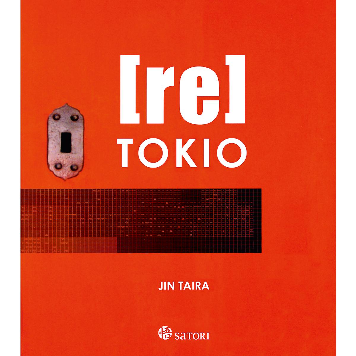 [re]Tokio