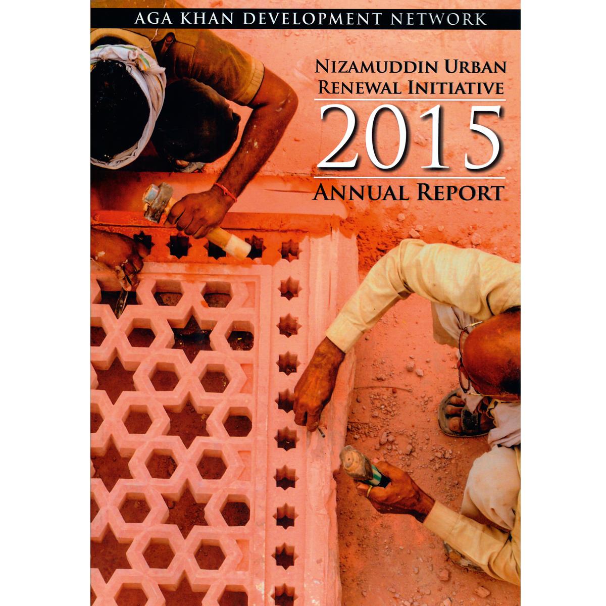 Nizamuddin Urban Renewal Initiative