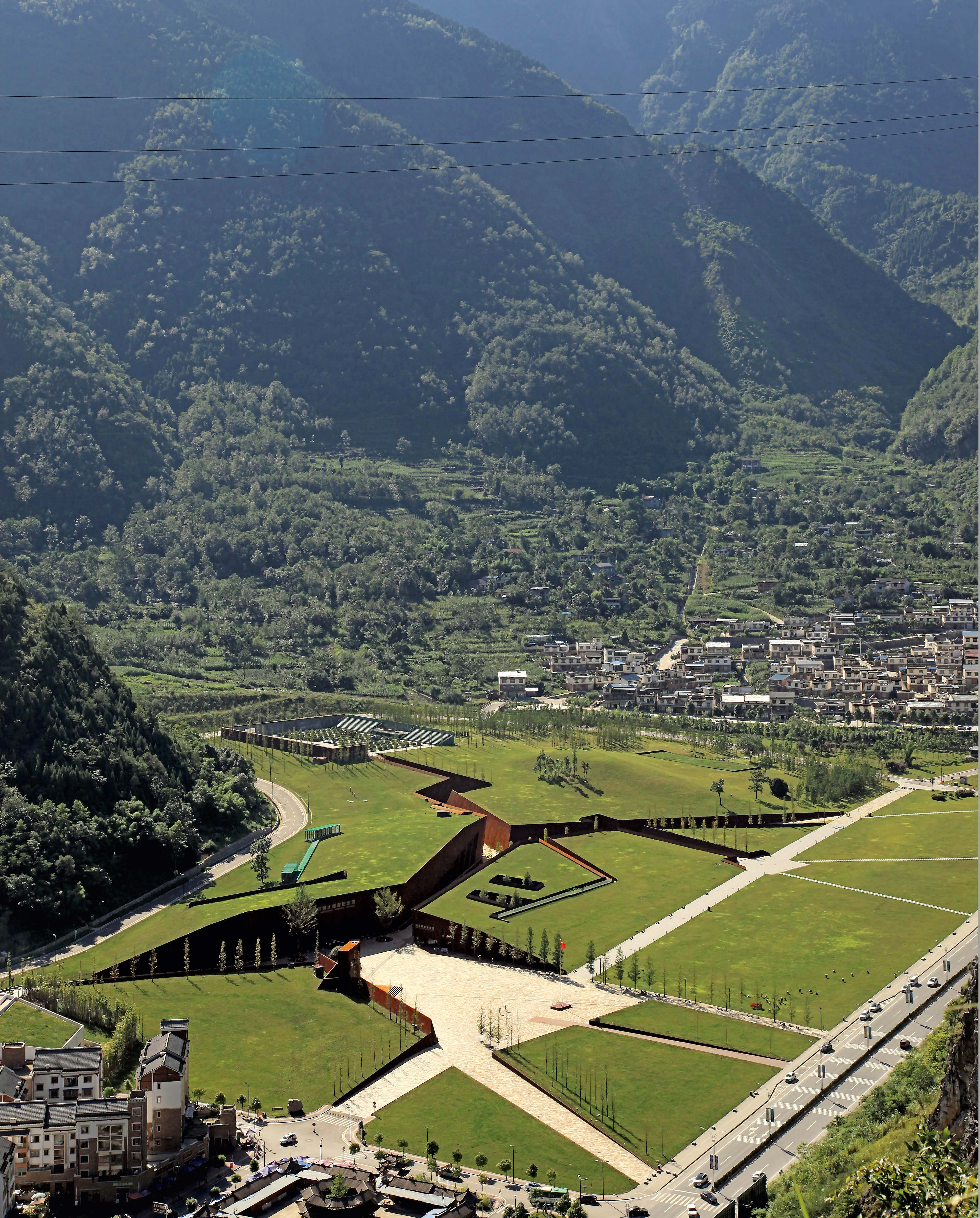 Museum of the Wenchuan Earthquake