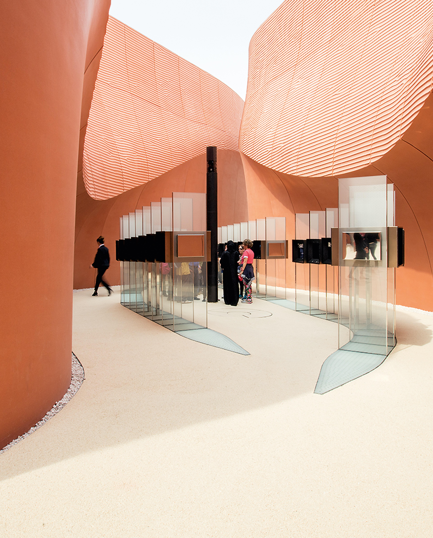 UAE Pavilion, Expo Milano 2015