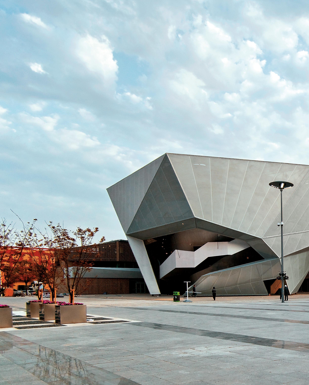 German Pavilion, Expo Shanghai 2010