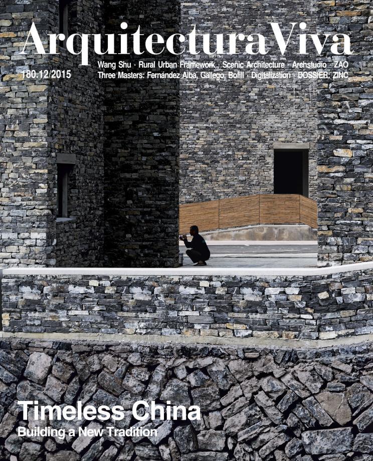 China externa