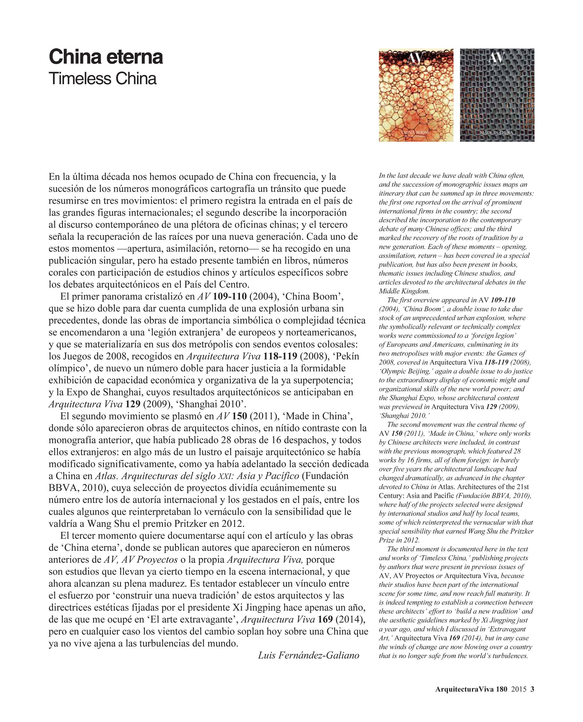 Timeless China