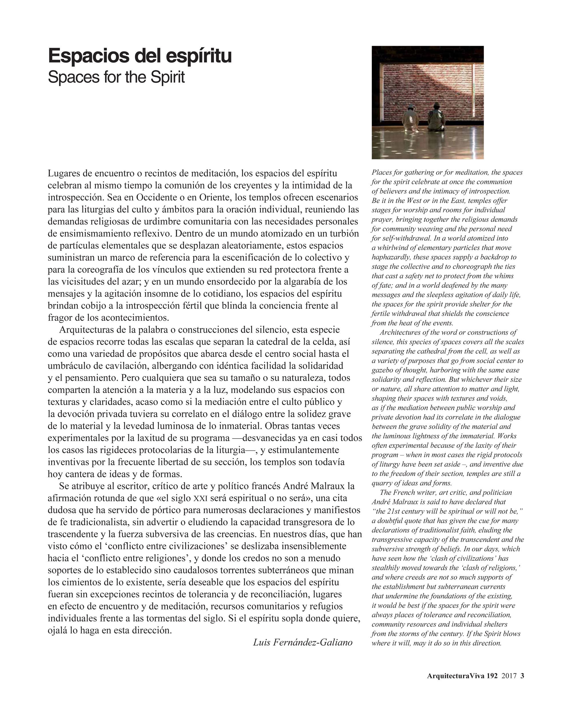 Espacios del espíritu