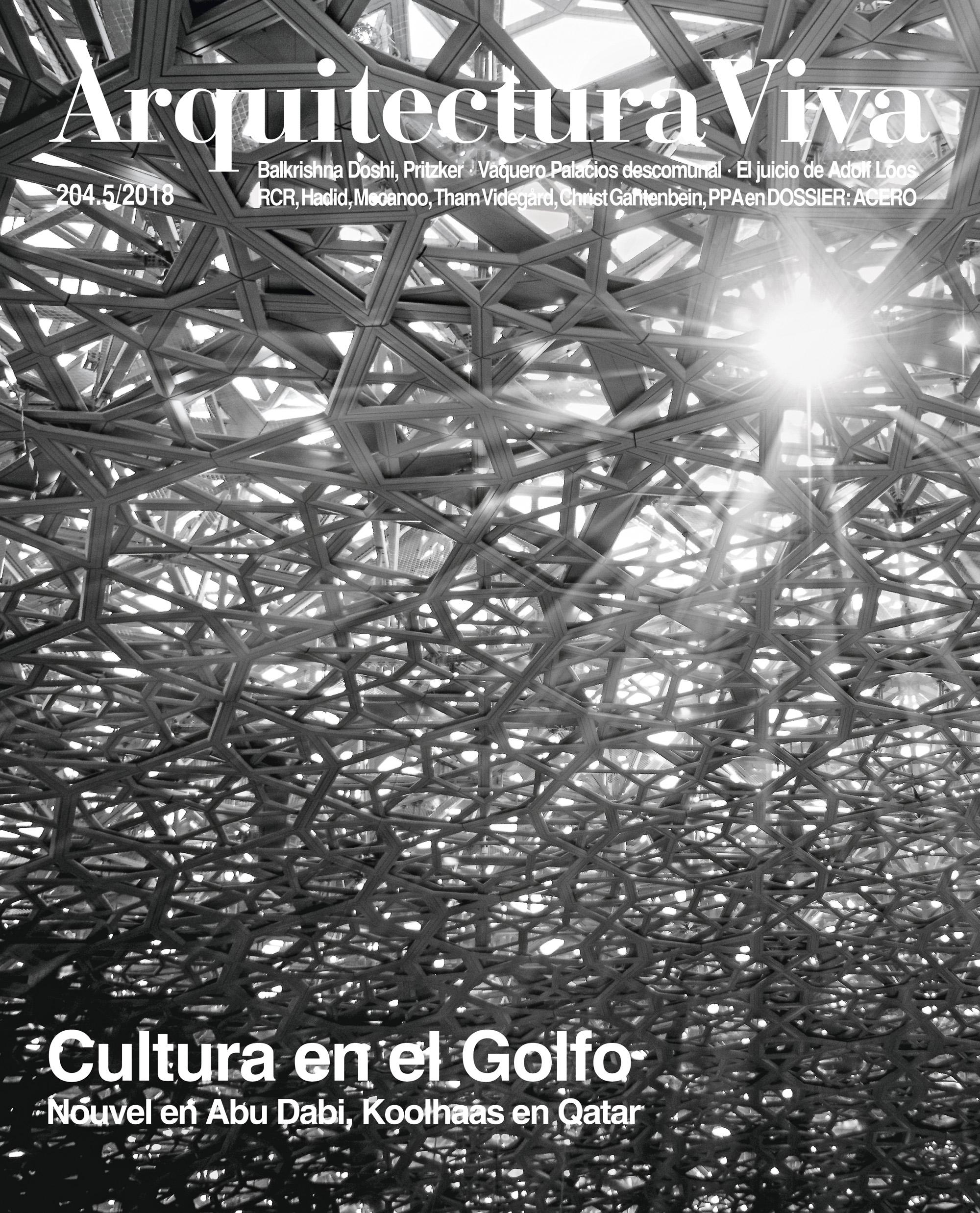Cultura en el Golfo