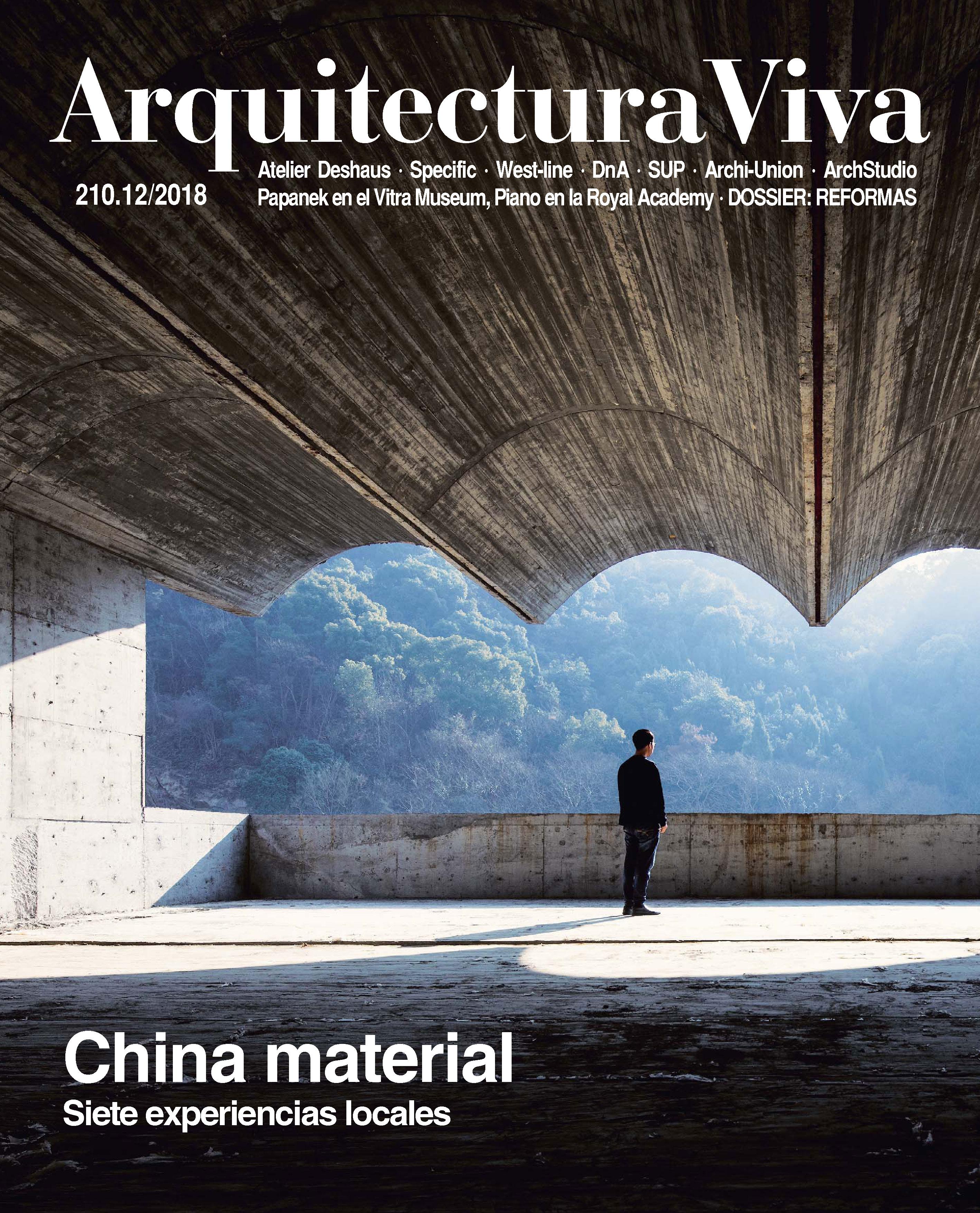 China material