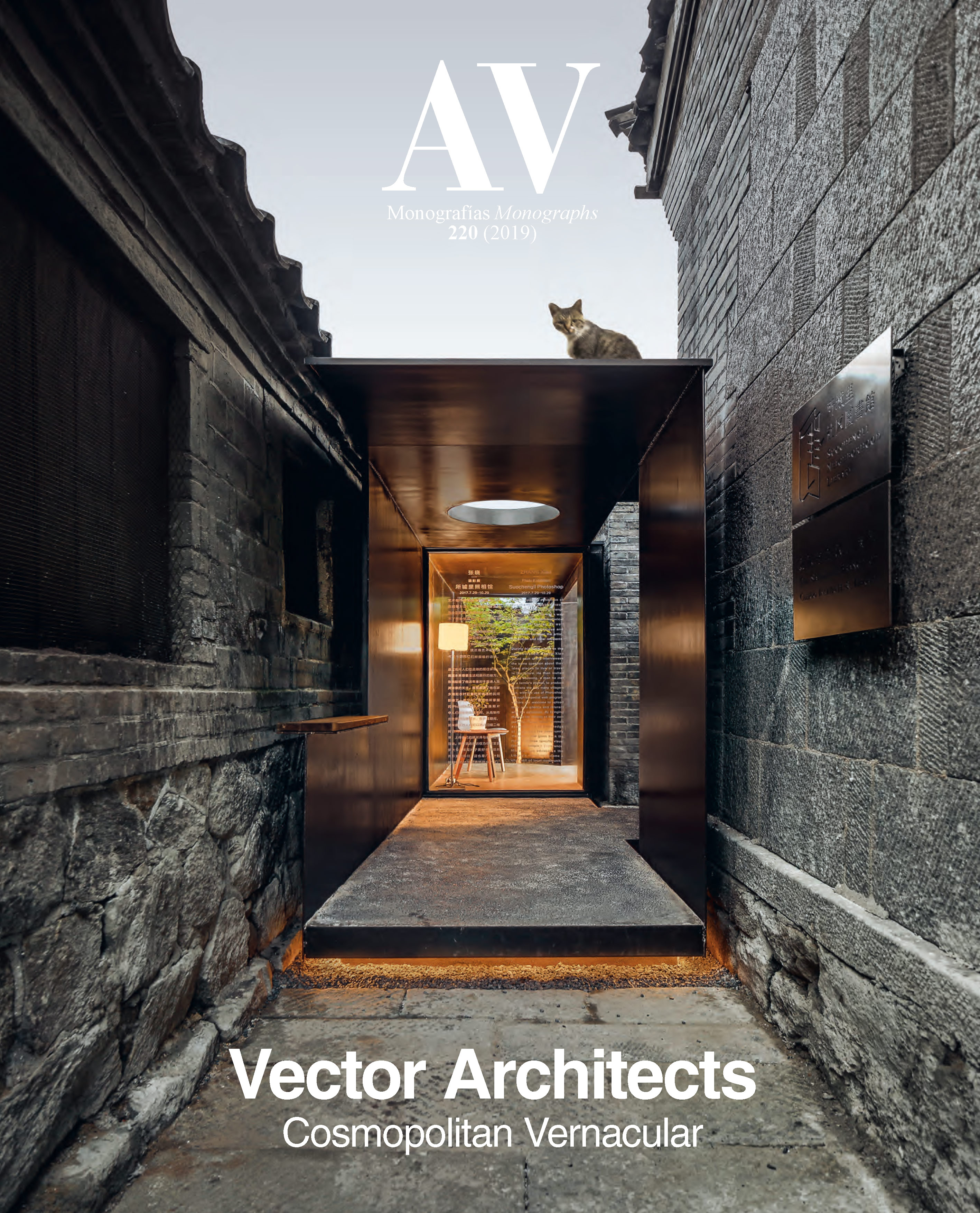 Vector Architects